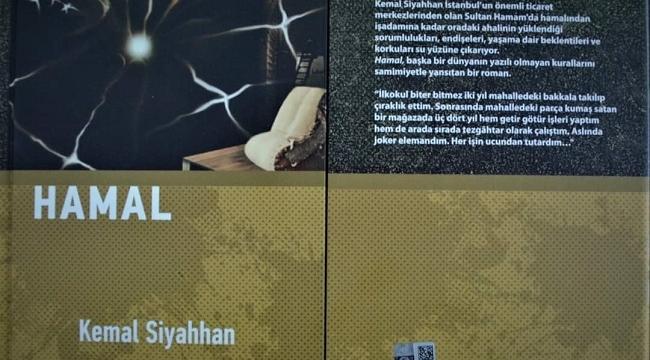 Kemal Siyahhan'ın son kitabı çıktı